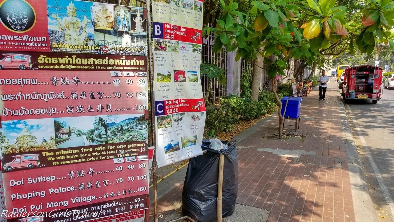 Songthaew to Bhubing Palace