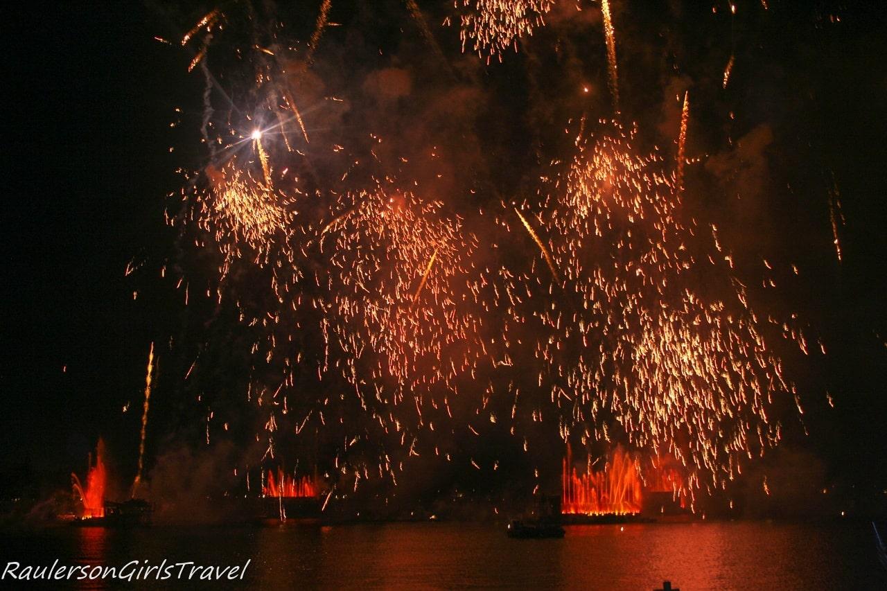 Illuminations fireworks display