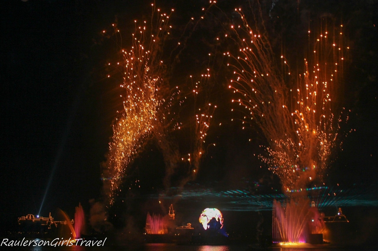 Illuminations Earth Globe and firework spray