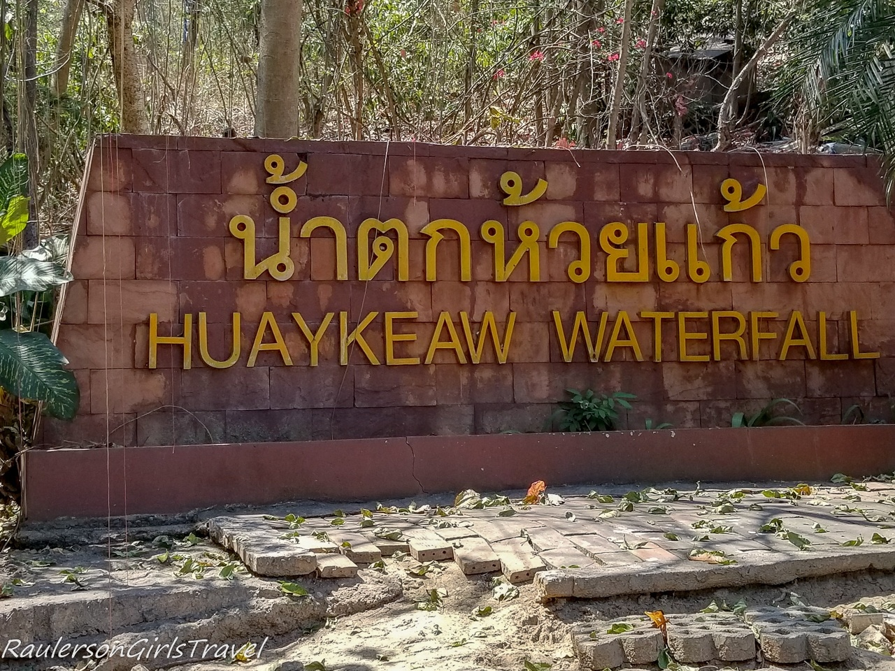 Huay Keaw Waterfall Sign
