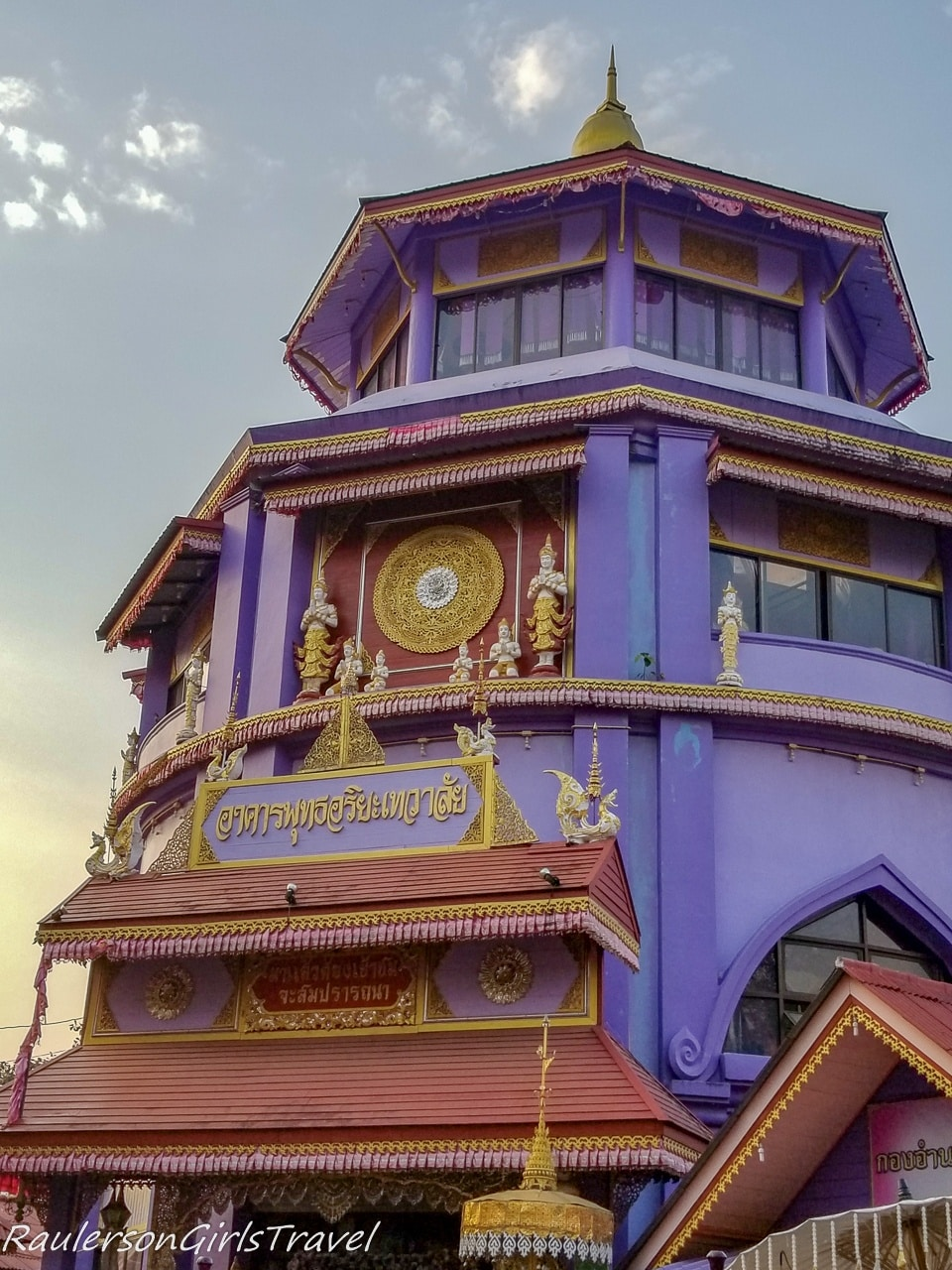 Purple building at the Scorpion Temple