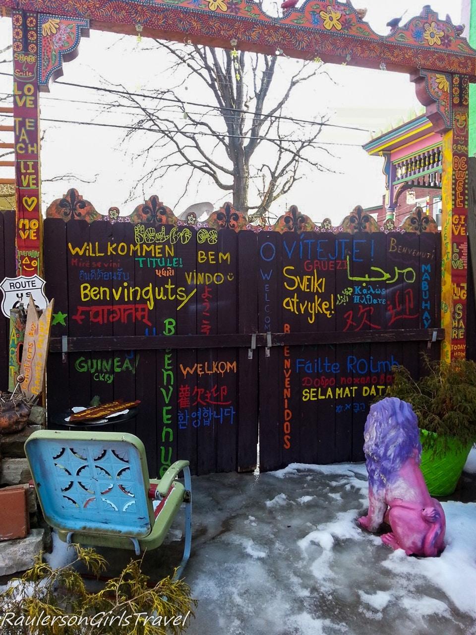 Gate at Randyland
