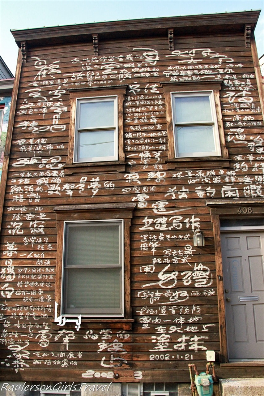 Chinese poet, Huang Xiang in Poet's Alley