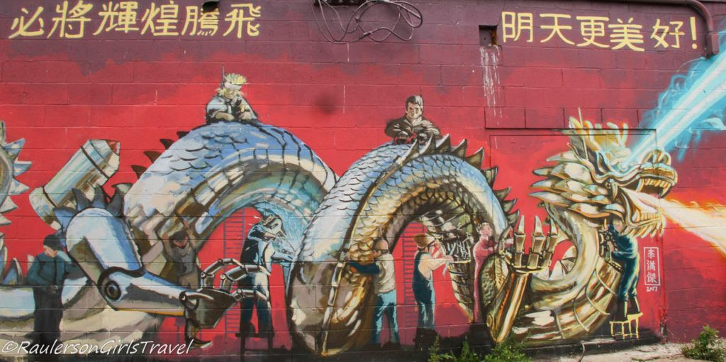 2017 Murals in the Market - dragon