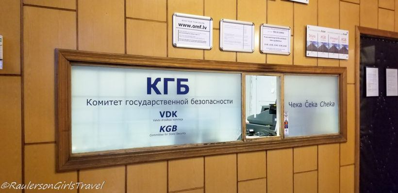 Lobby of the KGB Building
